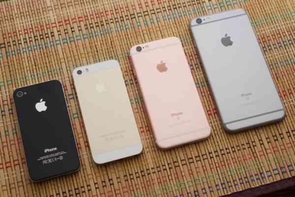 1466558655_u-iphone-budut-problemi-s-id