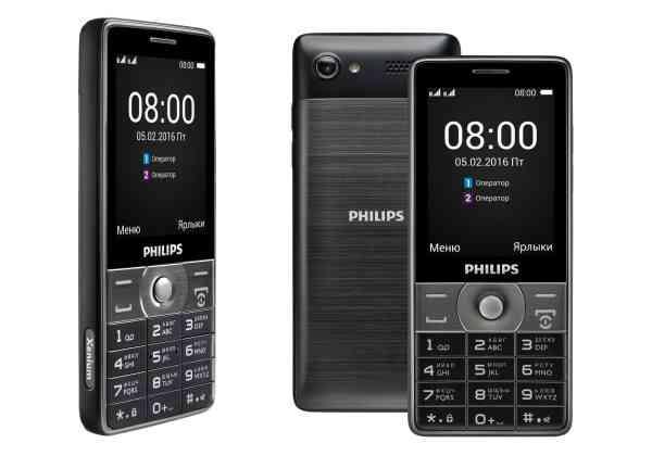 philips-xenium-e570