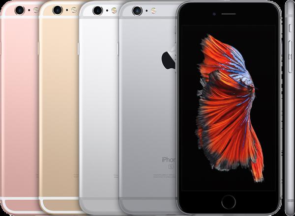 apples_iphone_6s